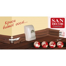 SKIRTING BOARD PVC SAN DECOR COMFORT