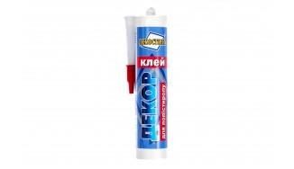 Decor Glue 400 gr TM Decostyle (Acrylic Decor Glue)
