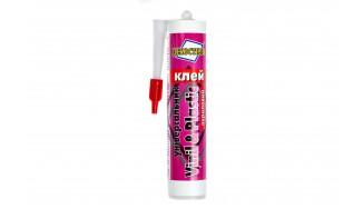 Universal glue Vinil & plastic Akrylon  (acrylic 400g)